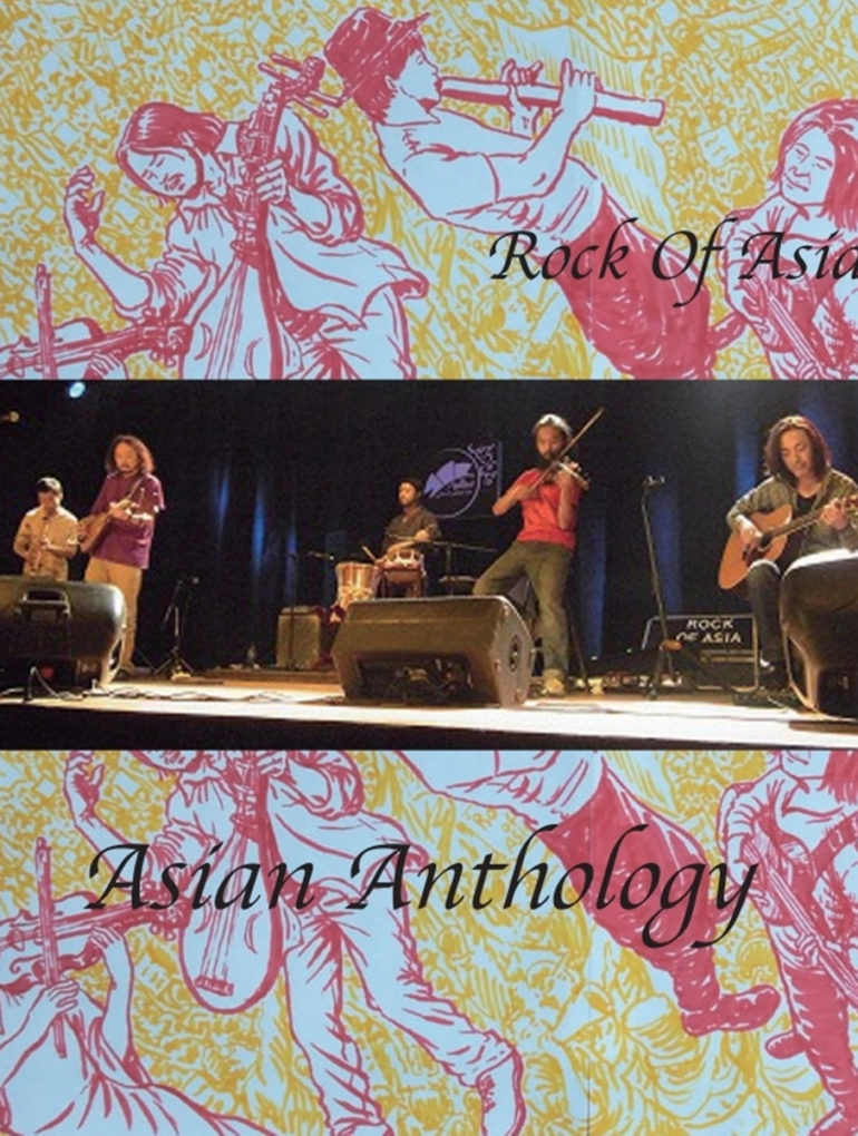 Rock of Asia - 'Asian Anthology' Reaction | Opinions | LIVING LIFE FEARLESS